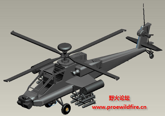 proe 4.0 制作的阿帕奇直升机模型